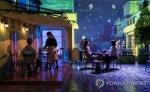 '명화 속 특별한 시공간 여행' 라뜰리에 해외관광객 유치 나선다