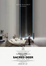 딜레마 앞에 드러나는 인간 본성…영화 '킬링디어'