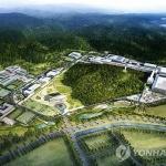 중이온가속기 라온 국제자문위 10~13일 대전서 개최