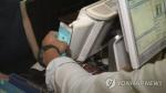 중저가폰 '페이' 탑재, 삼성은 줄이고 LG는 늘리고