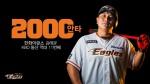 역시 김태균… KBO 우타자 최초 300홈런·2000안타
