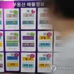 서울 투자자 대전 개발호재에 '눈독'