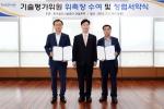 한국철도시설공단 불공정 관행 뿌리 뽑는다