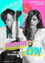 'R&B 보컬' 환희·린, 8월 합동 공연