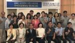 배재대ICT융합새일센터, 도로주행 수어동영상 제작