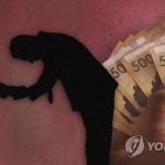 충북지방경찰청, '공천헌금 의혹' 전·현직의원 2명 압수수색
