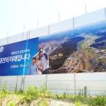 도안호수공원 3블록 트리풀시티 25일 분양…특별공급 청약은 30일