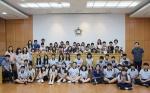 충남대 법률센터, 초·중학생 초청 법체험 교실 개최