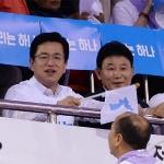남북 단일팀 응원하는 대전시장·구청장 복식조