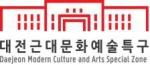 대전 근대문화예술특구 BI 확정