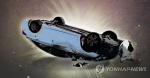 서해안고속도로서 승용차 뒤집혀…1명 사망 4명 부상