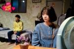 평점 9.6, 공감 100%…연극 '극적인 하룻밤'