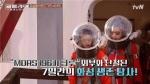최후의 예능 공략지 진입한 tvN, 초반 성적표는