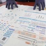 폭염 '전기세 폭탄' 우려… 23일 충청권 전력수요 최고치