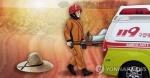 폭염 속 인삼밭서 일하던 40대 숨져…충남 온열 질환자 62명