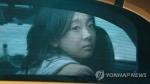 '마녀' 김다미, 판타지아영화제 최고여배우상