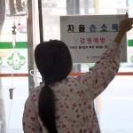 26일 공공어린이재활병원 공모결과 발표…대전시 사활