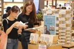 하루키 소설 '기사단장 죽이기', 홍콩서 저속물 판정 논란