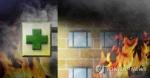 청주 모 병원 인공신장실서 화재…환자 10여명 대피