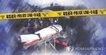 청주 공원서 30대 추정 여성 숨진 채 발견