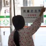 어린이재활병원 건립 유치한 대전 앞으로가 더 중요