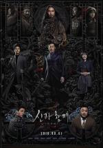 '신과함께2' 흥행돌풍 조짐…예매만 40만장