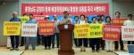 주민-시민단체 대립 번진 청양 강정리 석면광산 사태