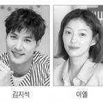 제천국제음악영화제 개막식 사회자 김지석·이엘