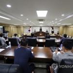 민주당 서명석 중구의장 '제명' 조치, 불참 안선영 '당원자격정지 6개월'