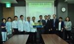 청주한국병원-서울아산병원, 의료업무 협약 체결
