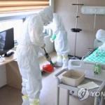 서천 메르스 의심환자 2차검사 '음성' 격리 해제