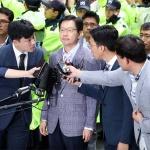 드루킹 댓글 조작 의혹 피의자 김경수 소환에 여야 공방