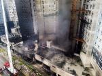 '세종 화재' 전기적 요인으로 발생