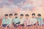 방탄소년단, '빌보드 200' 81위로 11주 연속 진입