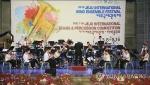 '바람의 축복이 함께하기를' 제주국제관악제·콩쿠르 개막