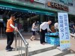 옥천 수돗물 '꿈엔-水' 폭염속 주민갈증 달랜다