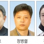 충북농협, 전국 최우수 조합장상·농협인상 휩쓸다