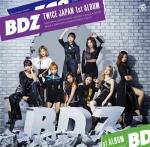 트와이스, 9월 일본 '도쿄 걸스 컬렉션' 출연