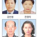 충남농협 '이달의 새농민상' 시상