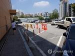 '현금 수송차량서 2억원 절도' 용의차량 발견…수사 활기