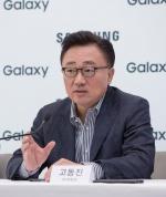 """고동진 """"삼성 폴더블폰, 세계 최초 타이틀 뺏기고 싶지 않다"""""""