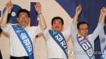 민주 당권주자들, 오늘 3차 TV토론 격돌