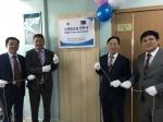 대전교육청, 몽골 현지 정보화교육 이끈다