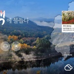 대전 '관광객 500만' 목표…만만찮은 현실