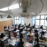 최악 폭염…초·중·고교 개학 앞두고 교육당국 '진땀'