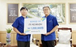 메드에듀센터, 충북대학교병원에 발전후원금 기부