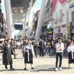 KT충남고객본부, 대전 고교생들 '애국심' 거들었다