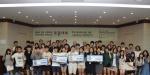 생명공학硏 '제9회 전국 고등학생 바이오안전성·바이오산업 토론대회' 개최