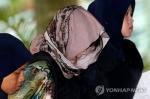 '김정남 암살' 여성에 최종변론 지시…사실상 유죄 확정