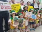 천안 일봉산 개발 가시화…주민·시민단체 반발